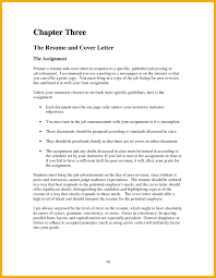 Veterinary Receptionist Cover Letter Veterinary Receptionist Cover