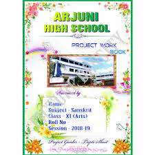 School Cover Page Design School Project Front Page Design New Look_sub_sanskrit Psd