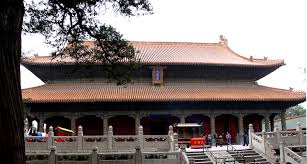 equilibrium and harmony is the core of the confucianism writework english the dacheng hall the main hall of the temple of confucius in qufu