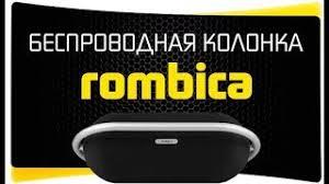 <b>Rombica MySound</b> BT-28 - Что Может Эта <b>Портативная Колонка</b> ...