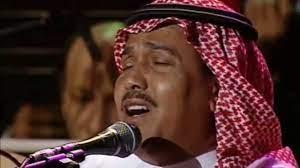 محمد عبده و حفل أبها ١٩٩٨، الجزء الثاني - YouTube