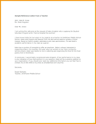 Reference Request Email Template Employment Reference Request Letter Template Sample Email To