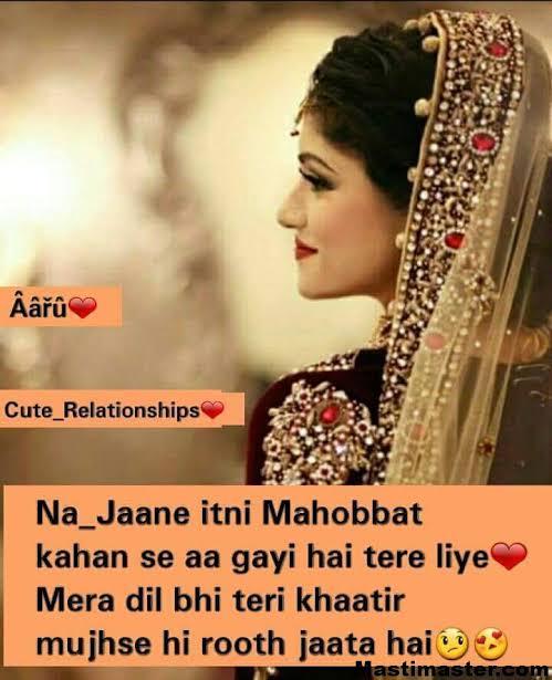 shayari love in hindi for boyfriend