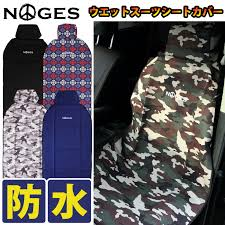 waterproof car seat covers noges norges west seats seat covers waterproof sheet neoprene fabric using car seat cover surfing outdoor camping fishing waders