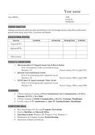 Mechanical Fresher Resume Samples Mechanical Resumes For Freshers