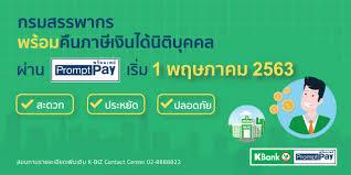 เอสเอ็มอี - ธนาคารกสิกรไทย