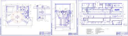 Дипломные и курсовые по теме Проектирование АТП СТО Чертежи РУ Дипломный проект Ремонт машинно тракторного парка