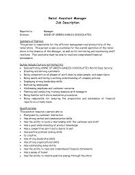 6 7 Retail Store Management Job Description 626reserve Com