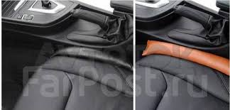<b>Кожаные вставки между сидений</b> (комплект 2 шт) (Черные ...