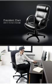 president office chair black. Office Chair President Scratch-resistant PU Casters Desk Paso Conceal PC Highback Black A