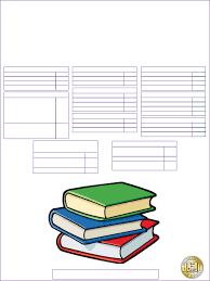 Grading Scale 2015 16 Communique Pmsa 4 Page Indd