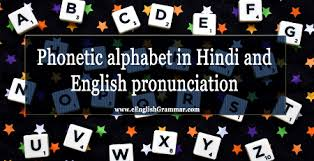 A spelling alphabet is a set of words used to stand for the letters of an alphabet in oral communication. Nato Icao Phonetic Alphabet In Hindi And English Eenglishgrammar Com