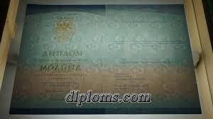 Купить диплом техникума в Санкт Петербурге Спб недорого ГОЗНАК  dsc07631 1