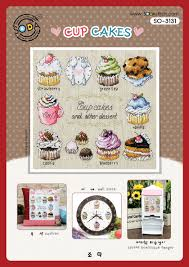 So 3131 Cup Cakes Cross Stitch Chart