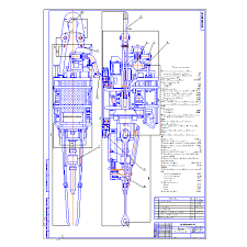 Система верхнего привода lewco СВП ddtd с разработкой съемника  Система верхнего привода lewco СВП ddtd 500 с разработкой съемника грязевой компоновки Курсовая работа