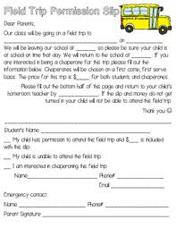 Permission Slip For Field Trips Field Trip Permission Slip Teacher Resources