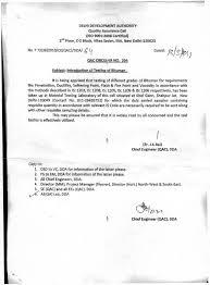 Request Letter Format For Empanelment Copy Customs House Vizag