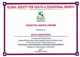 Awards Certificates Kevaindia Business