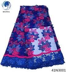 <b>Beautifical</b> net cord lace <b>french lace fabric</b> guipure lace <b>fabric</b> ...