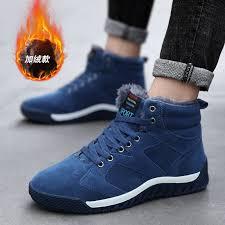 <b>Winter</b> Shoes for Men Non-slip Men Boots <b>Plus Cotton Casual</b> ...