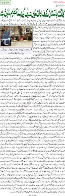 sectarian violence in essay  sectarian violence in essay