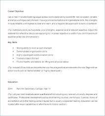 Resume Objective Writing Education Resume Objectives Resume