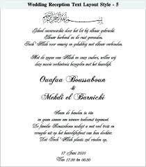 Muslim Wedding Card Template Barrest Info