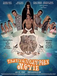 Gay porn film trailers