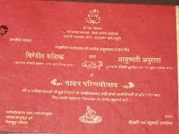 shadi card design format in hindi card design ideas Wedding Card Design Format gallery of shadi card design format in hindi wedding card design format coreldraw
