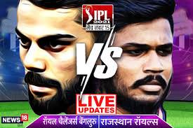 राजस्थान रॉयल्स की पारी लड़खड़ाई, टीम ने गंवाए तीन बड़े विकेट. Qzenfom Hbebrm