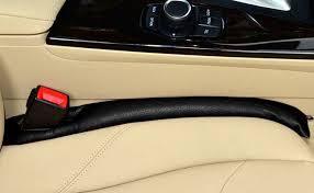 Защитная перегородка <b>между сиденьями</b> автомобиля
