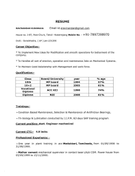 Diploma Student Resume Samples Free Resume Templates