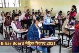 According to google play bihar board result बिहार बोर्ड रिजल्ट 2019 achieved more than 55 thousand installs. Zz4prglyetq40m