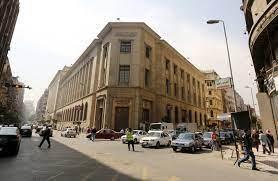 استطلاع: توقعات بأن يبقي المركزي المصري على أسعار الفائدة دون تغيير - RT  Arabic