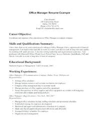 Cover Letter For Receptionist Examples Office Coordinator Cover