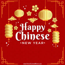 May this new year be filled with happiness, prosperity, and many precious moments with your loved ones. Free Chinese New Year Ox Greeting Cards Maker Online Create Custom Wishes
