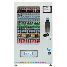 Hot Drink Vending Machines For Sale Cool YCFVM48 Hot Sale Drink Vending Machine Made In China Global Sources