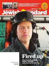 Jewish Standard 2-2-18   Volunteering   Israel