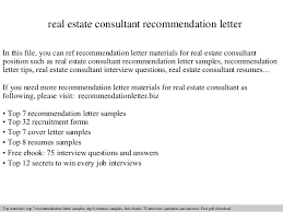 Real Estate Consultant Recommendation Letter