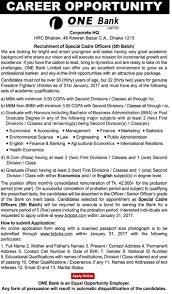 one bank limited jobs circular 2017 bd jobs careers one bank limited jobs circular 2017