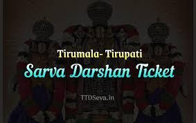 Tirumala Tirupati Devasthanam Official Ttd Seva Online