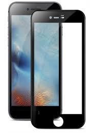 <b>Защитное стекло</b>-<b>плёнка</b> для Apple iPhone SE 2020 & 8 & 7 ...