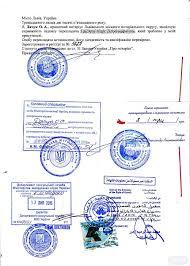 Легализация для Кувейта Легализация документов в Посольстве Кувейта Консульская легализация документов в посольстве Кувейта