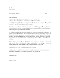 Example Of A Job Application Letter Sample Application For The