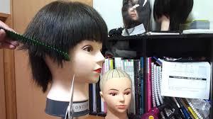 髪型 ショート 女児 美しい髪