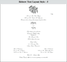 Hebrew English Wedding Invitations Wedding Invitation Text Awesome