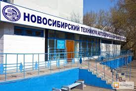 Незаконная выдача дипломов зав отделением Новосибирского колледжа  Незаконная выдача дипломов Новосибирским колледжем автосервиса носила системный характер