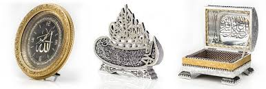 buy islamic ornaments online uk ornaments achieves