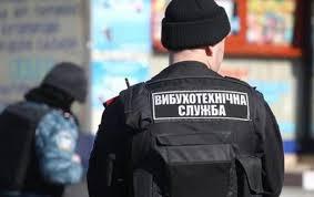 Від штрафу до року позбавлення волі. Що очікує людину, яка вчора «замінувала» Івано-Франківськ
