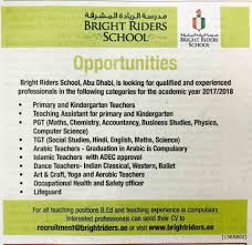 Teaching Jobs In Abu Dhabi Bright Riders School Staff Needed